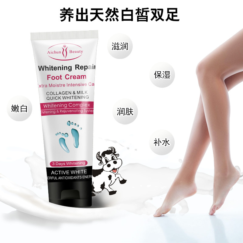все цены на Aichun Heel Chapped Peeling Foot Hand Repair Anti Dry Crack Ointment Cream 100g Skin Repair Moisturizing nourishing Foot Cream онлайн