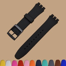 Silicon Rubber 17mm 19mm 20mm Bright-Colored Solid Watch Multi Color Military watchbands Strap Bands Plastic Buckle For swatch