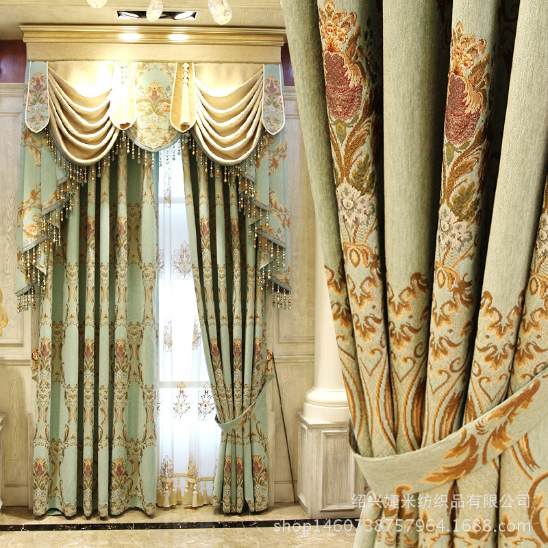 Dining Room Window Valances: Chenille Jacquard Fabric Curtains For Living Dining Room