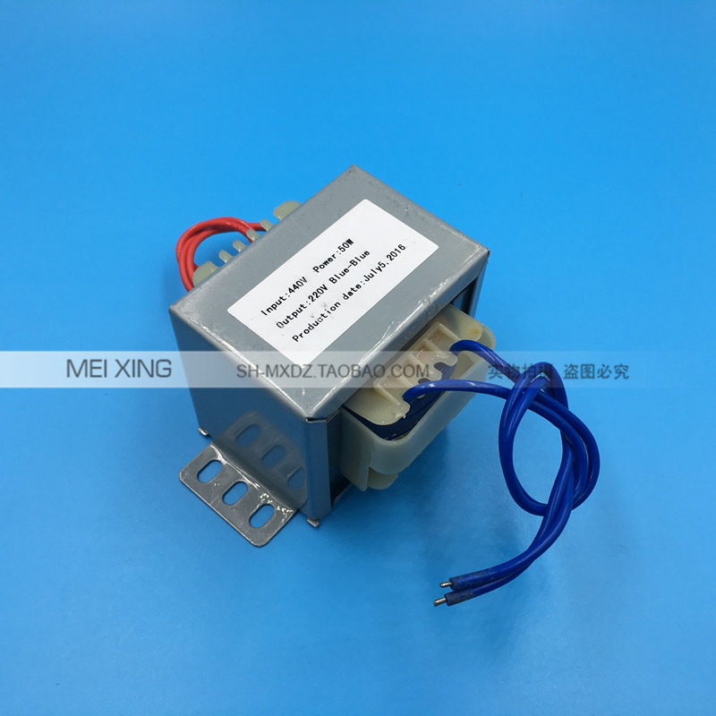 220V Marine transformers boat Power Transformer 50VA EI66 440V input Transformer transformers маска bumblebee c1331
