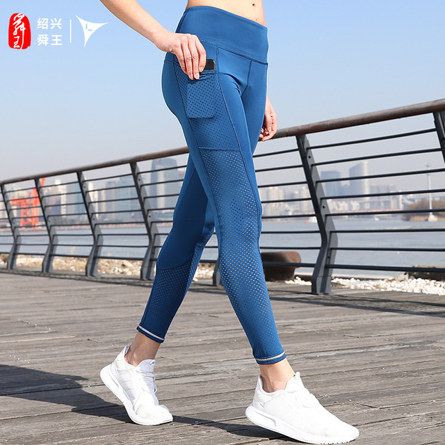 Gym Leggings with Pocket Colorvalue Breathable Mesh Running Jogger Tights Women Stretchy Sport Fitness Pants Reflective Yoga 4