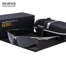 2017 Aluminum magnesium alloy Polarized Sunglasses men Brand Designer Men Polarized Glasses New Arrival Goggle