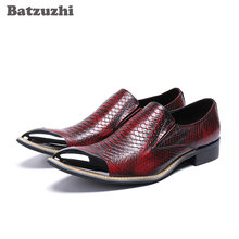 Luxury Handmade Mens Shoes 2018 Genuine Leather Dress Shoes Formal Leather  Business Shoes Men Metal Toe Oxfords Fish Scales Red 9b76208a8361