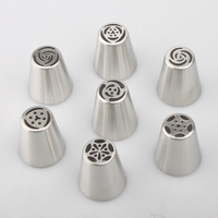 13PCS/Set Russian Tulip Icing Piping Nozzles Pastry Bag Cake Decorating Tips 3D Printer Nozzles For Cream Baking Tools 4