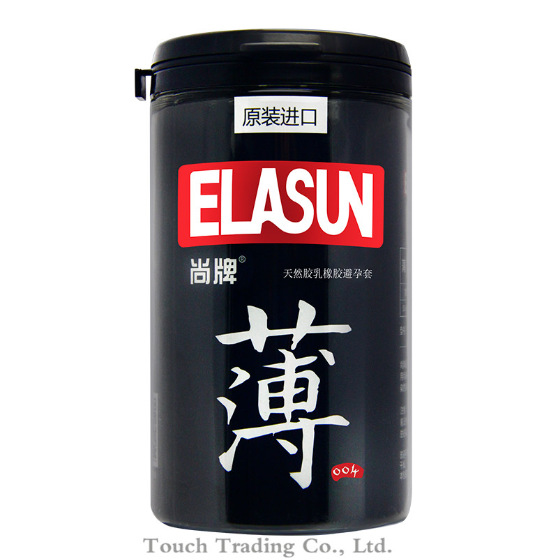 Elasun Condoms New Style 1 bottle Total 24 Pieces Ultra Thins