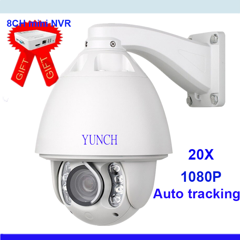 2MP Full HD 1080P 20X Network IR PTZ Dome IP Camera support 16X Digital zoom and