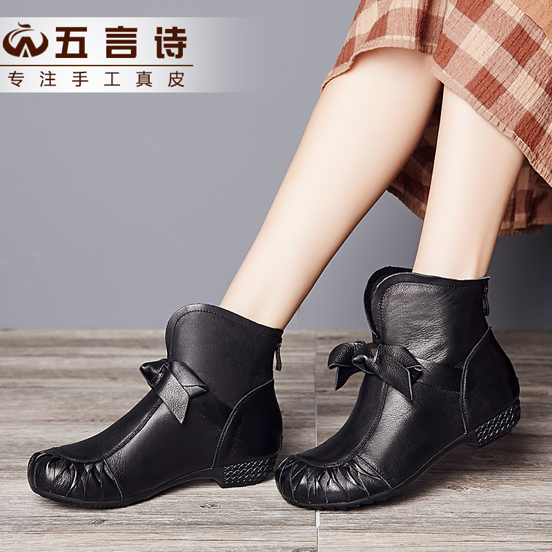 Happy 11 11 Handmade Women Winter Ankle BootsHandmade Leather Shoe Low Heeled Boots