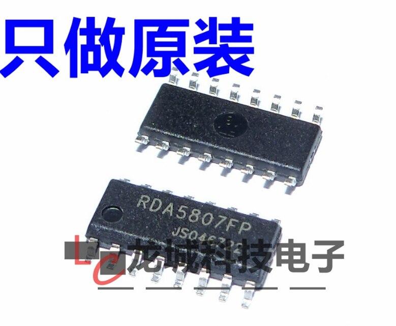 5PCS RDA5807SP SOP16 IC