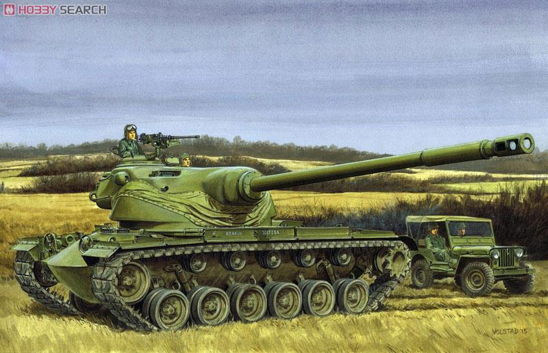 1/35 Dragon US T54E1 - Smart Kit