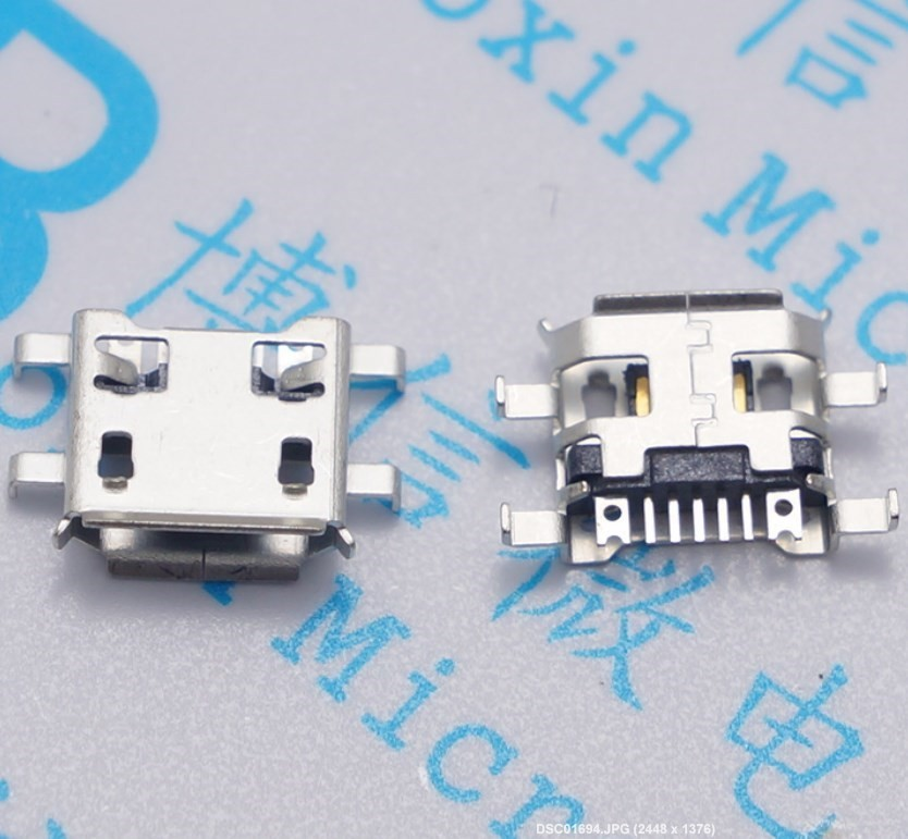 50pcs Micro USB Connector 5pin 0.72mm heavy plate B type have curling side Female Jack For Mobile Mini USB repair mobile tablet 50pcs lot micro usb 5pin b type female