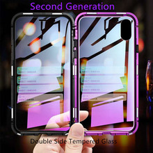 Luxury Double Side Tempered Glass  Phone Case For iPhone XSMAX XR XS 8 7 6S Plus Metal Magnet Back Cover 360 Full Protection