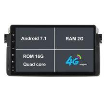 1024*600 del Androide 7.1 2G Ram Quad Core Coches Reproductor de DVD para BMW E46 M3 Con GPS Navi Bluetooth de Radio wifi 4G apoyo DAB TPMS