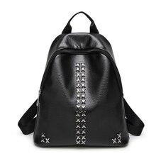Keytrend новые мягкие кожаные женские рюкзаки с заклепками в стиле панк стиль туристические рюкзаки дамы ремень ноутбук девушка маленькие школьные сумки KSB216