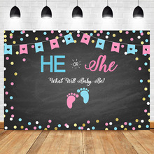 NeoBack Gender Reveal Backdrop Blackboard Baby Shower Party Decoration Banner He or She Photo Background fish net ocean pirate pirate beach theme party wedding kids birthday baby shower gender reveal decoration background photo both