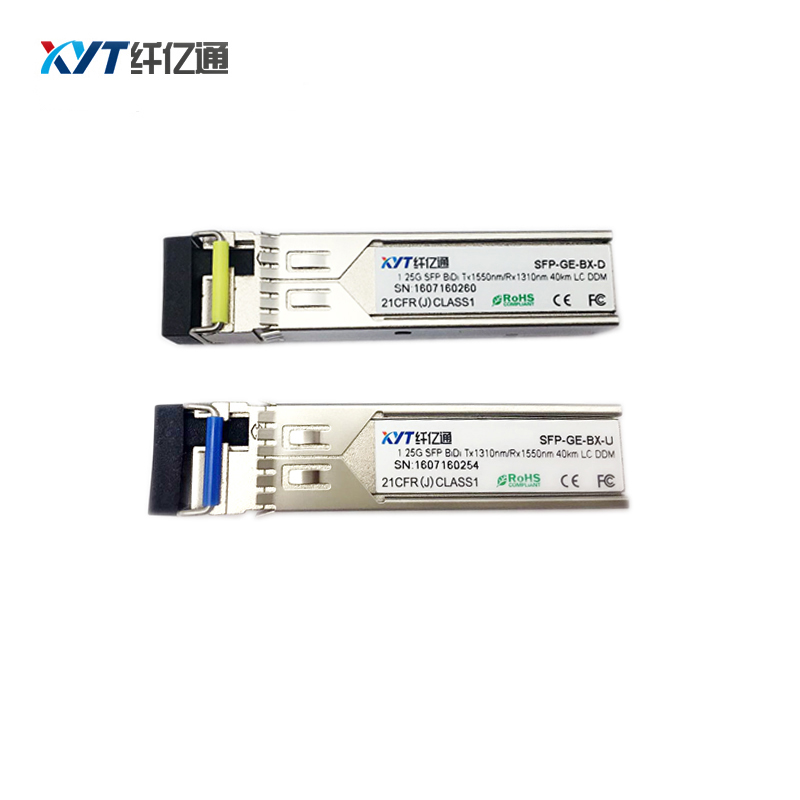 1310/1550nm BIDI SFP transceiver 1.25G SFP module 40km single fiber optic SFP module1310/1550nm BIDI SFP transceiver 1.25G SFP module 40km single fiber optic SFP module