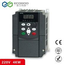 Для России CE В 220 В 4kw 1 фаза вход В и 220 В 3 фазы выход преобразователь частоты/двигатель переменного тока привод/VSD/VFD/50 Гц инвертор