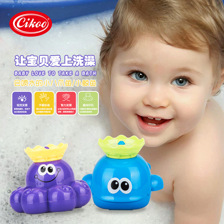 Cikoo baby bathroom child bath toys water spray small whales ...