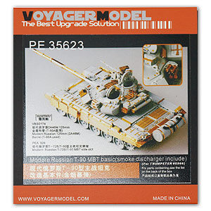 KNL HOBBY Voyager Model PE35623 Russian T-90 main battle tank upgrade with the basic etching pieces (hand) knl hobby heng long russian t 90 1 16 scale 2 4ghz r c main battle tank 3938 1 ultimate metal version metal gear tracks somke