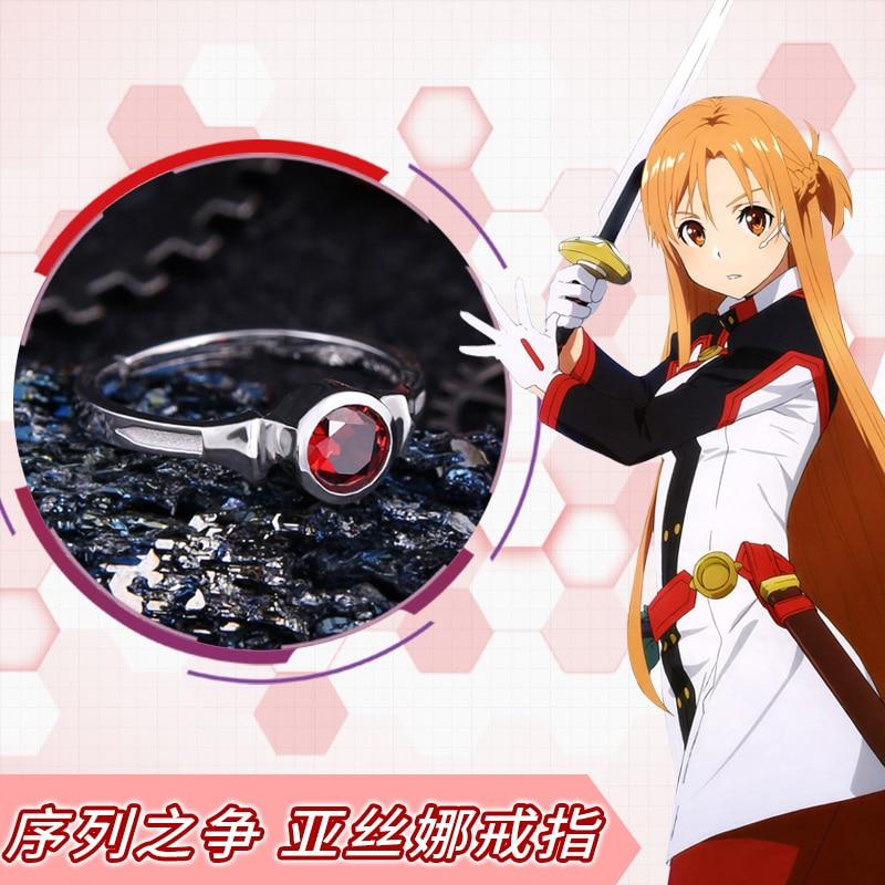 Novelty & Special Use Practical Deluxe Anime Sword Art Online Kirito Cosplay Kirigaya Kazuto Sao 925 Silver Ring New Special Buy