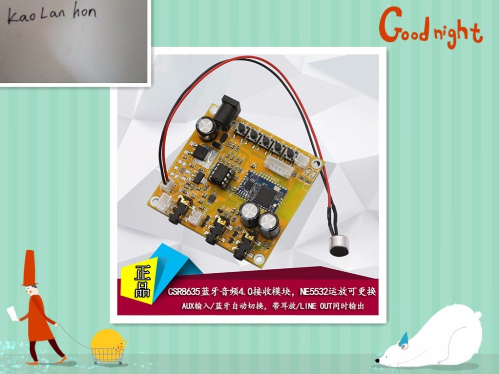 CSR4.0 Bluetooth audio receiver Speaker module Audio module with amp AUX input FINISHED BOARD