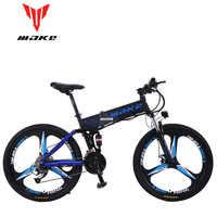 MAKE Mountain Electric Bike Full Suspension Alluminium Folding Frame 27 Speed Shimano Disc Brake 26