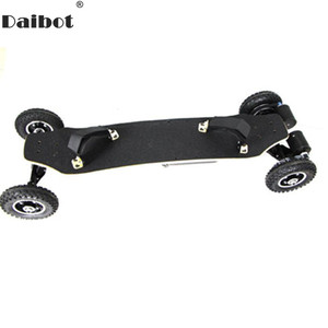 Four Wheel Electric Skateboard Dual Motor 1650W 11000mAh Electric Longboard Hoverboard Scooter Remote Controller
