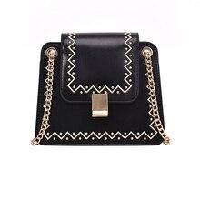 Flip small square bag 2019 summer fashion new high quality rivet decoration womens designer handbag chain shoulder Messen