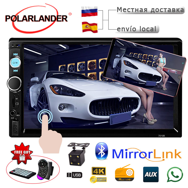 Bluetooth back up monitor digital display 7 inch 2 DIN LCD Touch Screen Multimedia HD USB Mp5 player Auto car Radio Mirror Link image