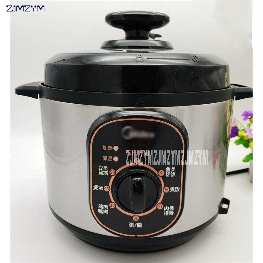 MY-12CH402A electric pressure cooker 4L mini pressure cooker small rice cooker support steamed / steamed / boiled / stew for 4-8 electric pressure cookers electric pressure cooker double gall 5l electric pressure cooker rice cooker 5 people