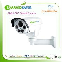 H.265 1080P 4MP H.265 FULL HD Bullet POE IP67 wodoodporna PTZ kamera sieciowa ip 2.8 12mm 4X z automatyczną regulacją focol obiektyw, Onvif, HIk