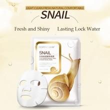 Rorec 1pcs Snail Essence Facial Mask Skin Care Face Mask Whitening Hydrating Moisturizing Mask korean Tender skin and soft skin