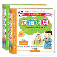 2pcs Learn to Read Literacy My first word dictionary / of idioms Chinese hanzi characters book /Kids educational Book