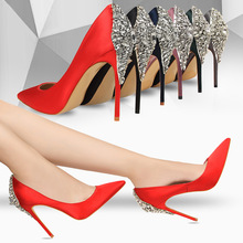 2017 Luxury Elegant Pumps Star Shoes Rhinestone Satin High Heels Shoes Thin High-heeled Pointed Shiny Party Wedding Shoes 1510-2