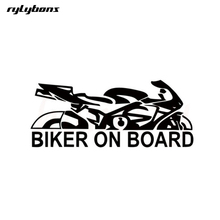 rylybons full body car sticker anime Car Sticker Biker on Board 17.9*7.6cm Vinyl car stickers and decals styling  accessories