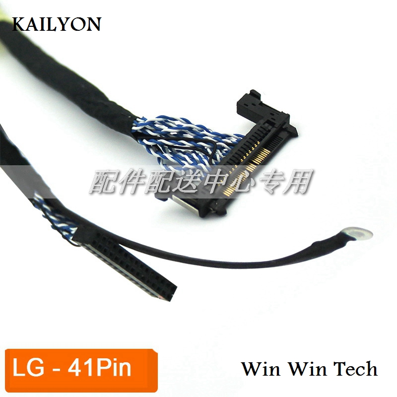 5pcs x 41Pin LCD LVDS Cable HD Large Size TV Monitor Controller Borad Cable 550mm for LG Panel Free Shipping storage cable