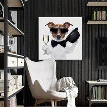 HAOCHU Cool Dog Animal Canvas Painting Makeup Hip Hop Style Picture Bar Home Decor Wall Art Print Men Bedroom Corridor Supplies худи print bar egipet style