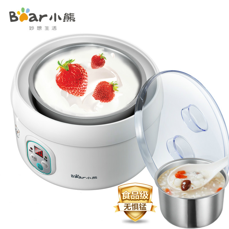 Household stainless steel Yogurt makers Fully automatic Brewed rice wine yogurt machine with Sub-cup Liner free shipping purple yogurt makers rice wine natto machine household fully automatic yogurt glass sub cup liner multifunctional kitchen helper