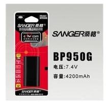 BP950 BP-945 BP941 BP942 Digital camera battery BP 945 for Canon XL1S XL2 GL1 GL2 C2 DM-MV1 DM-MV10 E1 E2 E30 FV1