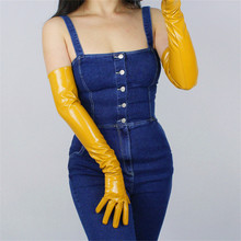 60cm Patent Leather Long Gloves Extra Section Emulation Mirror Bright Egg Yolk Ginger Yellow Female WPU69