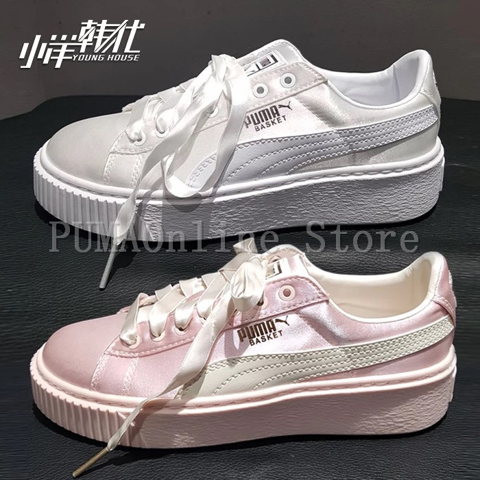 2018 Original Women s Puma Basket Platform Tween JR Training Shoes Whisper  White Pink Badminton Shoes Size 52bce2419
