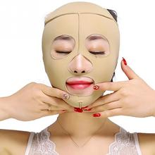 Facial Thin Face Mask Slimming Bandage Skin Care Facial Mask Remove Face Wrinkles Double Chin Face Beauty Tool