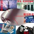Bolsa de blindaje magnético tela entrelazada rfid Bloqueo de material de blindaje electromagnético
