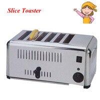 Бытовая Автоматическая нержавеющая сталь 6 секционированный Тостер машина для выпечки хлеба для дома, устройство для завтрака EST 6