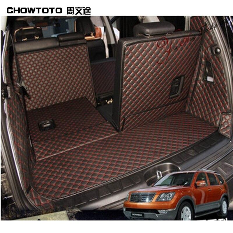 Chowtoto AA авто багажник коврики для Kia Mohave 7 мест ствол + на заднем сиденье коврики прочные Водонепроницаемый Чемодан коврики