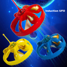 Electric suspension induction UFO Flying Toys Outdoor Fun Sports Hand Induced With LED Hovering Floating Flight Magic Trick Toys