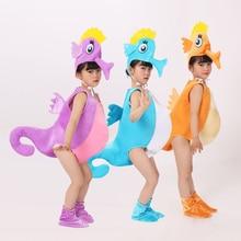 uşaqlar şirin dəniz kostyumu performansı Cosplay Geyim seahorse Costumes Jumpsuit 90-150cm S-4XL ölçüsü