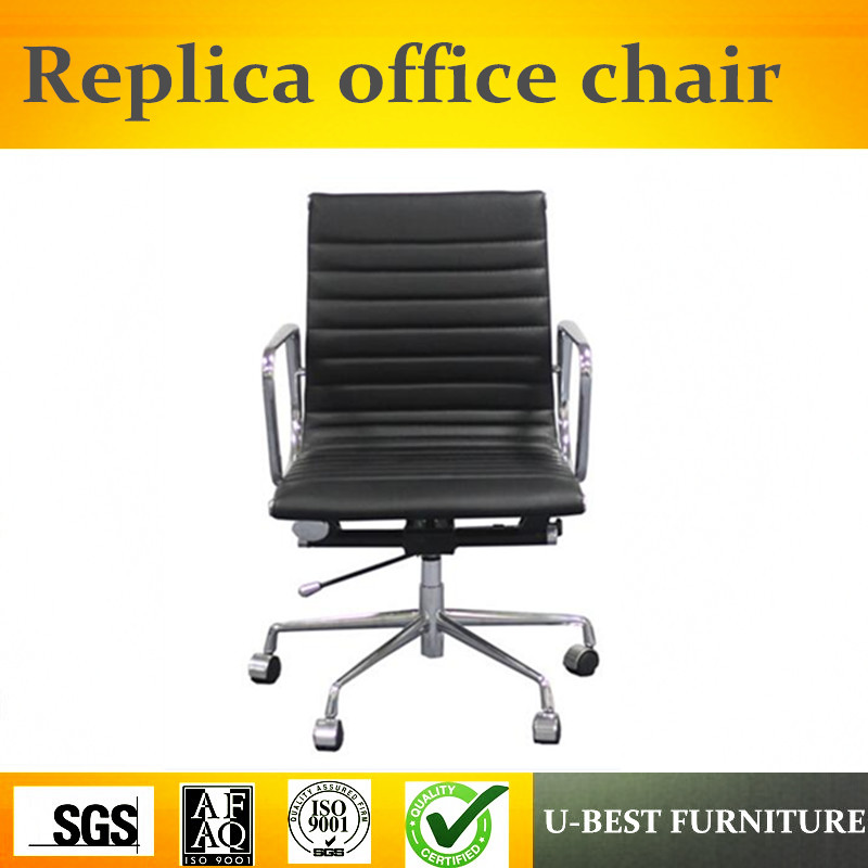 Free Shipping U BEST Replica EA117 Charles Office Chair