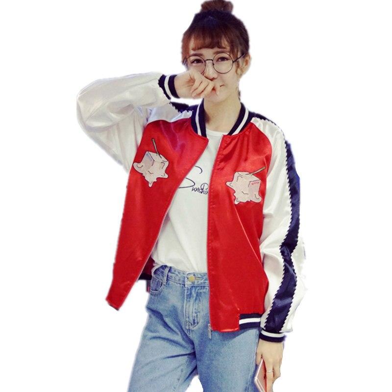 Las mujeres del otoño del Resorte Coreano chaqueta corta femenina abrigo chaquet