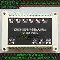 Модуль сбора Modbus 485 RTU дистанционный IO PLC 8-канальный цифровой входной модуль