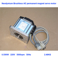 Brushless AC permanent magnet servo motor Inline device 0.55KW 220V 5000rpm 50Hz Sewing machine motor DIY power generation